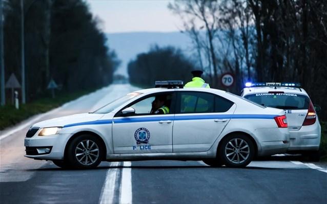 Θεσσαλονίκη, δολοφονία, Εύοσμος,