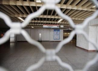 μετρό, Σαββατοκύριακο, κλειστοί, σταθμοί,