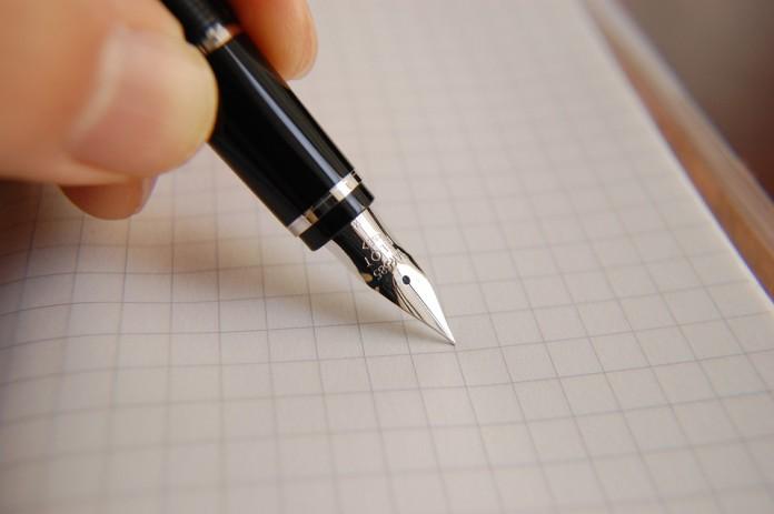 ΟΣΔΕΛ, κατάργηση, αδειοδότησης, έργα, συγγραφέων,