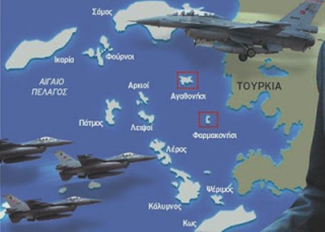 οι Τούρκοι επαναφέρουν τις «γκρίζες» ζώνες στο Αιγαίο