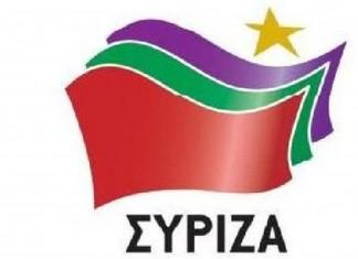 Ομάδα 53, ΣΥΡΙΖΑ, Συνταγματική αναθεώρηση, πρόεδρο,