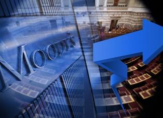 Οίκος Moody's: Υποβάθμισε την οικονομία της Τουρκίας