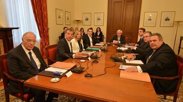 ανακοίνωση Προεδρίας, μετά την σύσκεψη, πολιτικών αρχηγών,