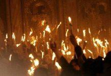 Delivery στα σπίτια το Άγιο Φως στο δήμο Ελληνικού – Αργυρούπολης