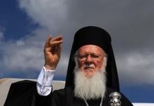 «Αιχμηρή» απάντηση Βαρθολομαίου στη Μόσχα