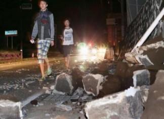 Ισημερινός, σεισμός, 646, νεκροί,