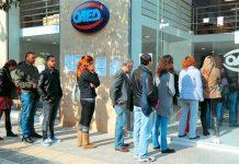 ΟΑΕΔ: Προσλήψεις για 25 ειδικότητες