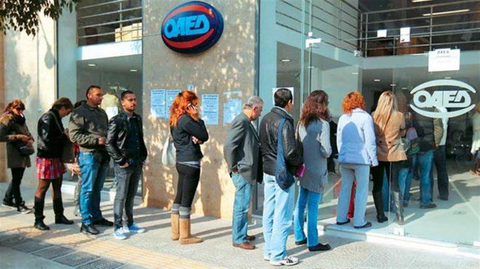 ΟΑΕΔ: Τα νέα επιδόματα μετά την αύξηση του κατώτατου μισθού – Πίνακας με τα ποσά