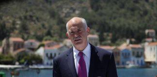 Με το Βραβείο Ηγετικής Προσφοράς τιμήθηκε ο Γιώργος Α. Παπανδρέου