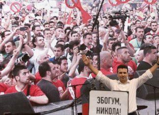 πΓΔΜ: Οριακά προηγείται το «Ναι»
