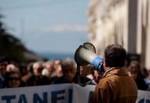 Ολοκληρώθηκε η πορεία της ΑΔΕΔΥ στο κέντρο της Αθήνας
