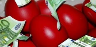 Μεγάλη Εβδομάδα: Πότε καταβάλλονται δώρο Πάσχα και επιδόματα