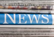 Τα πρωτοσέλιδα των εφημερίδων για τις 11-11-2019