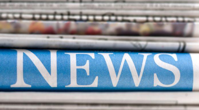 Τα πρωτοσέλιδα των εφημερίδων για τις 16-5-2021