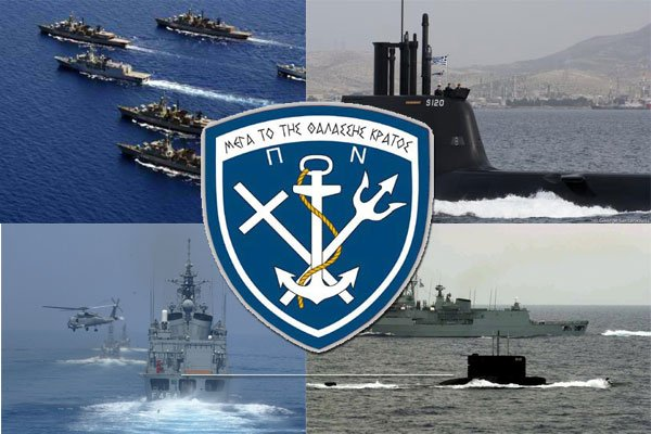 Το Πολεμικό Ναυτικό θα κάνει ΕΔΕ για το συμβάν με την κανονιοφόρο «Αρματωλός»