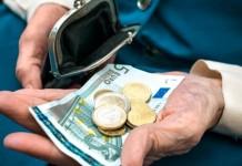 Από λάθη έμειναν με άδειες τσέπες 80.000 συνταξιούχοι