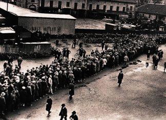 Γερμανία, 1929, δάνειο, τράπεζες,