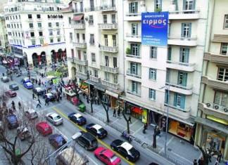 Θεσσαλονίκη, πασχαλινό, ωράριο,