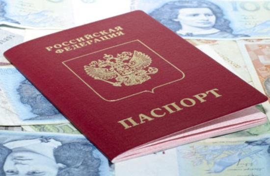 Ελληνικό Προξενείο Μόσχας, μείωση, χρόνου, βίζα, Ρώσους, τουρίστες,
