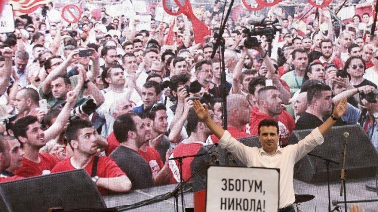 διαδήλωση, αντικυβερνητική, Σκόπια,