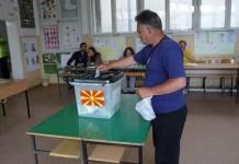 ΥΠΕΞ Σερβίας, Σκόπια, ΟΗΕ, ΠΓΔΜ,