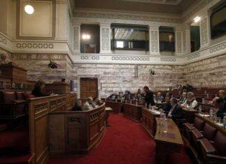 Μανιός, Γεωργιάδης, επιτροπή, κοινωνικών υποθέσεων,