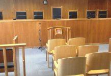 Νέα επίθεση των δικαστών στην κυβέρνηση
