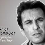 ξανθοπουλος0