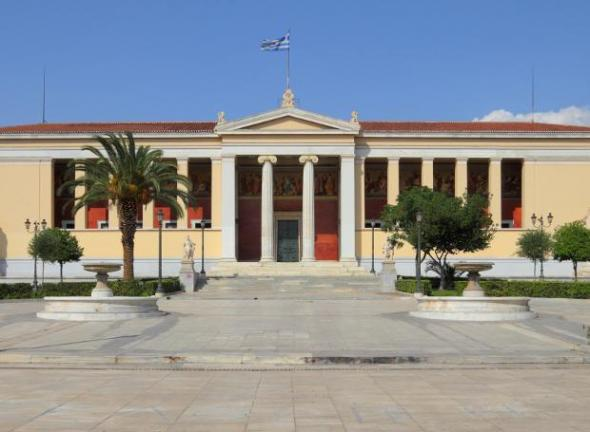 Σαββατοκύριακο, Αθήνα, Πολιτισμός, σκοτάδι,