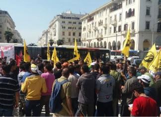 ΑΔΕΔΥ, Θεσσαλονίκη, πορεία, Σύροι,