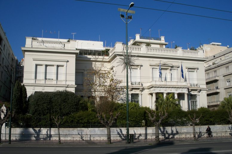 μουσείο Μπενάκη,εγκαίνια, 1931,