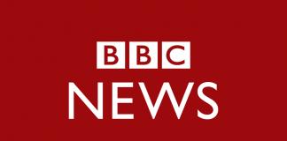 BBC, Ελλάδα, αγορές,