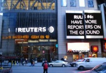Reuters, Ελλάδα, swap, ομόλογα,