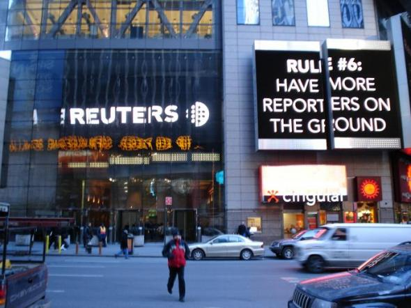 Reuters, νεκρός, αρχηγός, ISIS,