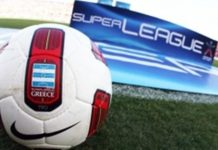 Super League: Τα αποτελέσματα της 5ης αγωνιστικής και η βαθμολογία