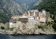 ΡΩΣΙΑ: Ταξιδιωτική οδηγία μετά το «σχίσμα» - Μην πηγαίνετε στο Άγιον Όρος