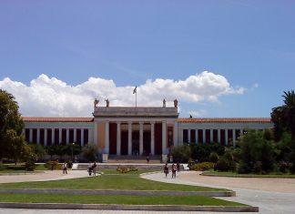 Εθνικό Αρχαιολογικό Μουσείο, «Οδύσσεια»,