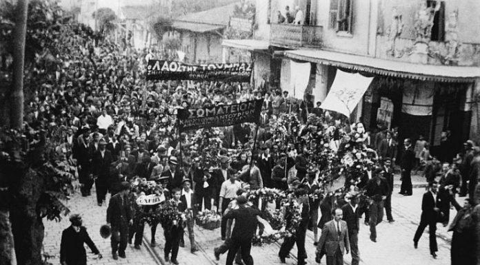 Θεσσαλονίκη, καπνεργάτες, 1936,