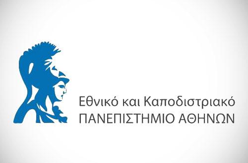 Εθνικό Καποδιστριακό Πανεπιστήμιο Αθηνών, ίδρυση,1837,