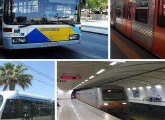 Πρωτομαγιά -Πως θα κινηθούν τα Μέσα Μεταφοράς!