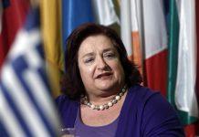 """""""Προκλητικές και ψευδείς"""" χαρακτήρισε η Ένωση Δικαστών και Εισαγγελέων τις δηλώσεις της Μαριέττας Γιαννάκου"""