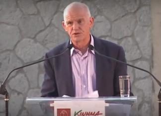 Γ. Παπανδρέου: Συντήρηση είναι η δεξιά,συντηρητική είναι και η πολιτική που εφαρμόζει ο ΣΥΡΙΖΑ