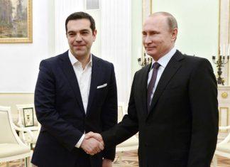 Τι σχολίασε το Κρεμλίνο για τη συνάντηση Πούτιν - Τσίπρα
