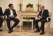 Ο Πούτιν κάλεσε τον Τσίπρα στη Ρωσία - Η ανακοίνωση του Κρεμλίνου