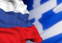 Το παρασκήνιο της ελληνορωσικής κόντρας