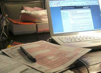 Έκτακτο: Παράταση μίας ημέρας στις φορολογικές δηλώσεις
