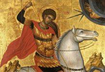 Άγιος Γεώργιος, αξιωματικός, ρωμαϊκός, στρατός, ελευθερωτής,