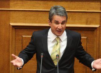 Τα νέα έγγραφα που κατέθεσε ο Λοβέρδος στη Βουλή