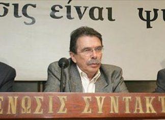 Μπαρτζινόπουλος, δημοσιογράφος, πέθανε,