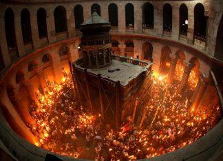 Πανάγιος τάφος, Βαρθολομαίος, Τσίπρας,